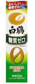 【送料無料】白鶴酒造 白鶴 サケパック 糖質ゼロ 日本酒 2L 2ケース(12本)