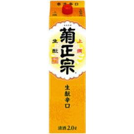 【送料無料】菊正宗酒造 上撰さけパック・生もと辛口 日本酒 2L 1ケース(6本入)