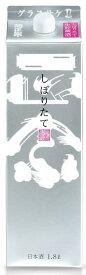 【送料無料】菊正宗酒造 菊正宗 しぼりたてギンパック 日本酒 1.8L 1ケース(6本入)
