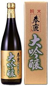 【化粧箱入り】今西清兵衛商店 春鹿 純米大吟醸 720ml瓶 1本