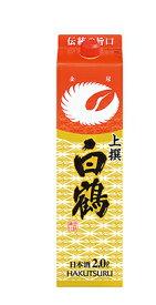 【送料無料】【あす楽!】白鶴酒造 白鶴サケパック上撰 日本酒 2Lパック 1ケース(6本入)