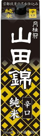 【あす楽】月桂冠 月桂冠 山田錦 純米酒 日本酒 1.8Lパック 1ケース(6本入)【送料無料】