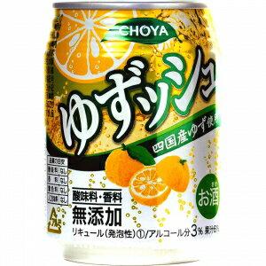 チョーヤ梅酒株式会社 ゆずッシュ 250ml 1ケース24本