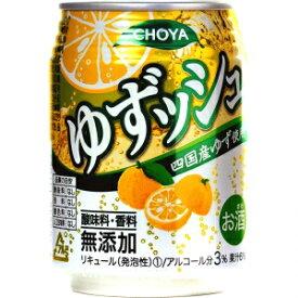 チョーヤ梅酒株式会社 ゆずッシュ 250ml ケース24本×2ケース