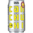 【あす楽・送料無料】宝酒造 タカラ CANチューハイ レモン 350ml 1ケース24本 ×2