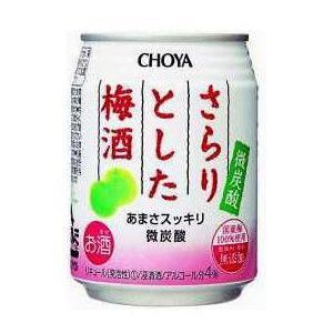 チョーヤ梅酒株式会社 さらりとした梅酒微炭酸 250ml 1ケース24本
