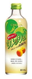 【送料無料】チョーヤ梅酒 酔わない ウメッシュ 300ml瓶 1ケース24本