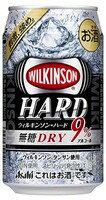 アサヒ ウィルキンソン(WILKINSON)無糖ドライ(DRY) 350ml 1ケース 24本×2ケース
