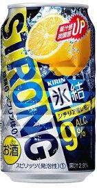 【あす楽対象商品!!】キリン 氷結(R)ストロング シチリア産レモン 350ml 1ケース24本×2ケース