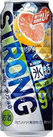 【あす楽対象商品!!】キリン 氷結(R) ストロング グレープフルーツ 糖類ゼロ 500ml 1ケース24本×2ケース