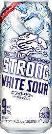 【あす楽・送料無料】キリンビール キリン・ザ・ストロング ホワイトサワー 500ml 1ケース24本×2ケース