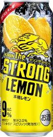【あす楽・送料無料】キリンビール キリン・ザ・ストロング 本格レモン 500ml 1ケース24本×2ケース