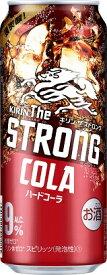 【あす楽・送料無料】キリンビール キリン・ザ・ストロング ハードコーラ 500ml1ケース24本×2ケース