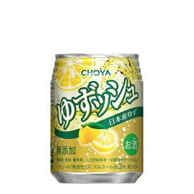 【あす楽!】チョーヤ梅酒 ゆずッシュ 250ml 1ケース24本