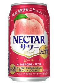 【送料無料】サッポロビール ネクターサワー ピーチ 350ml 1ケース24本×2ケース