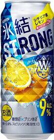 【送料無料】【あす楽対象商品!!】キリン 氷結(R) ストロング シチリア産レモン 糖類ゼロ 500ml 1ケース24本