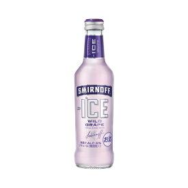 【送料無料】キリンビール スミノフアイス ワイルドグレープ 275ml瓶 1ケース24本
