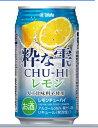 【あす楽・送料無料】宝酒造 粋な雫チューハイ レモン 350ml 1ケース24本×2ケース