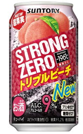 【あす楽対象商品!!】サントリー -196℃ ストロングゼロ トリプルピーチ(桃) 350ml 1ケース24本