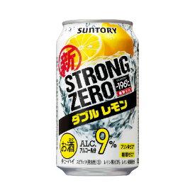 【あす楽対象商品!!】サントリー -196℃ ストロングゼロ ダブルレモン 350ml 1ケース24本