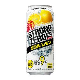 【あす楽・送料無料】サントリー -196℃ ストロングゼロ ダブルレモン 500ml 1ケース24本×2ケース