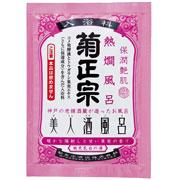 【 菊正宗 入浴剤 】日本酒の入浴剤♪美人酒風呂♪熱燗風呂1箱(60ml×10袋入) 02P03Dec16