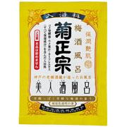 【 菊正宗 入浴剤 】日本酒の入浴剤♪美人酒風呂♪梅酒風呂1箱(60ml×10袋入)
