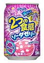 【あす楽対象商品!!】ダイドードリンコ DyDo 2つの食感 ソーダゼリー グレープ 280g缶 1ケース24本 02P03Dec16