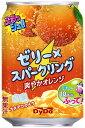 【送料無料】ダイドードリンコ DyDo ぷるっシュ!! ゼリー×スパークリング 爽やかオレンジ 280g缶 1ケース24本