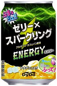 【送料無料】ダイドードリンコ DyDo ぷるっシュ!! ゼリー×スパークリング エナジー 280g缶 1ケース24本