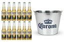 【アイスバケット(バケツ)1個付き】コロナビール エキストラ 355ml瓶 12本セット