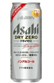 【送料無料!!】アサヒ ドライゼロ 500ml缶 1ケース24本×2ケース