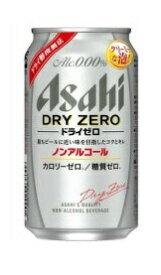 【あす楽対象商品!!送料無料!!】アサヒ ドライゼロ 350ml缶 1ケース24本×2ケース