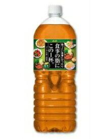 【送料無料】アサヒ 食事の脂にこの1杯。緑茶 ブレンド 2L(2000ml)1ケース 6本 ×2ケース