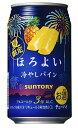 【季節限定商品】サントリー ほろよい 冷やし パイン 350ml 1ケース24本
