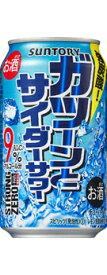【あす楽対象商品!!】サントリー -196℃ ストロングゼロ  ガツーンとサイダーサワー 350ml 1ケース24本