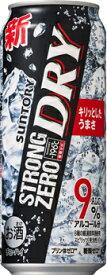 【送料無料】【あす楽対象商品!!】サントリー -196℃ ストロングゼロ ドライ 500ml 1ケース24本