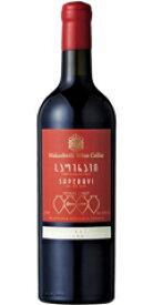 【知られざるジョージア産ワイン】マカシヴィリ ワイン セラー サペラヴィ 赤 2015年 750ml 1本 612307