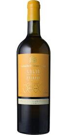 【グルジア産オレンジワイン】ヴァジアニ カンパニー マカシヴィリ ワイン セラー ヒフヴィ 白 2017年 750ml 1本 611080