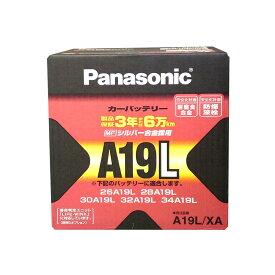 【送料無料】【Panasonic(パナソニック)】カーバッテリーXEX(エグゼクス)シリーズ【RED】 A19L/XA 【適合可能品番】26A19L、28A19L、30A19L、32A19L、34A19L