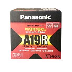 【送料無料】【Panasonic(パナソニック)】カーバッテリーXEX(エグゼクス)シリーズ【RED】 A19R/XA 【適合可能品番】26A19R、28A19R、30A19R、32A19R、34A19R