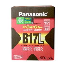 【送料無料】【Panasonic(パナソニック)】カーバッテリーXEX(エグゼクス)シリーズ【RED】 B17L/XA 【適合可能品番】26B17L、28B17L、32B17L、34B17L