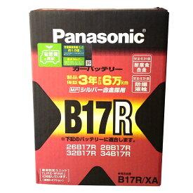 【送料無料】【Panasonic(パナソニック)】カーバッテリーXEX(エグゼクス)シリーズ【RED】 B17R/XA 【適合可能品番】26B17R、28B17R、32B17R、34B17R