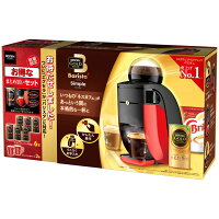 【送料無料】ネスレ日本バリスタシンプルレッドSPM9636エクセラエコ&システムパック105g×6本