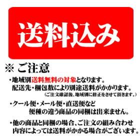 ★全商品ポイント10倍予告★サンスター健康道場おいしい青汁缶160g×30本〔15%OFF〕