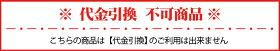 【クール便】明治ヨーグルトR-1ドリンクタイプ◎低糖・低カロリー◎★112ml×24本★