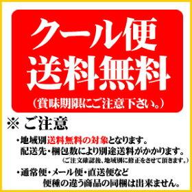 【クール便】明治ヨーグルトR-1(食べるタイプ)砂糖0(ゼロ)∴112g×36個∴