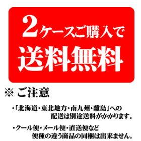 ★全商品ポイント10倍予告★バンホーテンアイスココア【200ml】×24本〔26%OFF〕