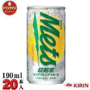 KIRIN キリン メッツ 超刺激クリアグレープフルーツ 缶190ml×20本【梱包D】★