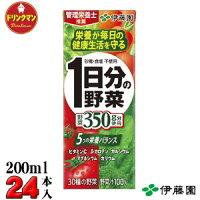 伊藤園1日分の野菜200ml×24本〔34%OFF〕